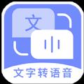 配音社App