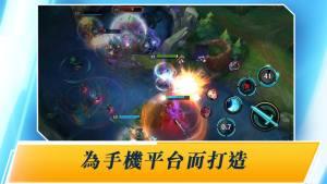 激斗峡谷台服官网版图4