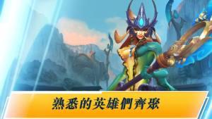 激斗峡谷台服官网版图5