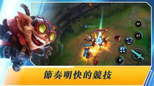 激斗峡谷台服官网版图2