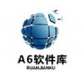 A6軟件庫密碼