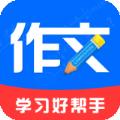 语文辅导app