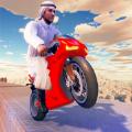 自行車漂移特技3D游戲中文安卓版 v1.0