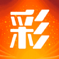 四肖八碼期期準+四+全年記錄免費資料完整版 v1.0