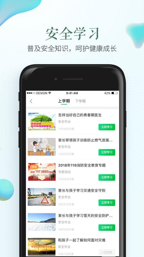 2020河北省青少年科普知识竞赛答题系统注册平台图片1