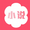 虎溪小說APP最新版 v1.0