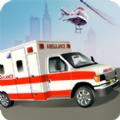 新型救护车救援模拟器中文版