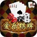 戏乐棋牌手机版