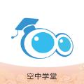 鹏博士云课堂app