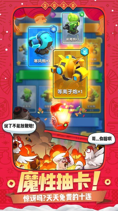 爆射奇兵游戏安卓最新版图1: