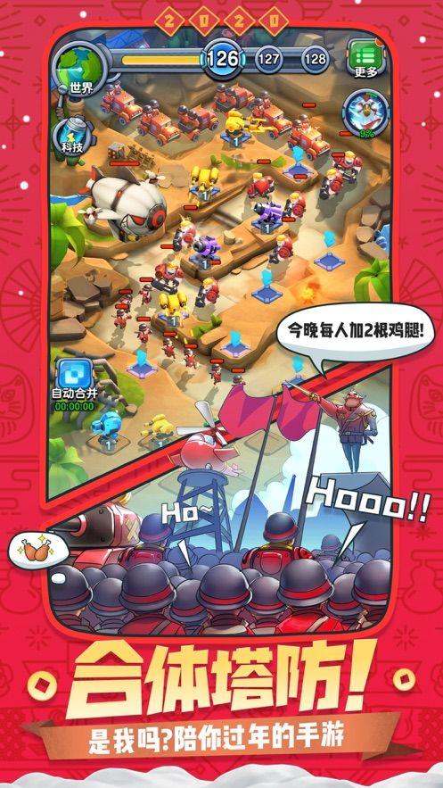 爆射奇兵游戏安卓最新版图片1
