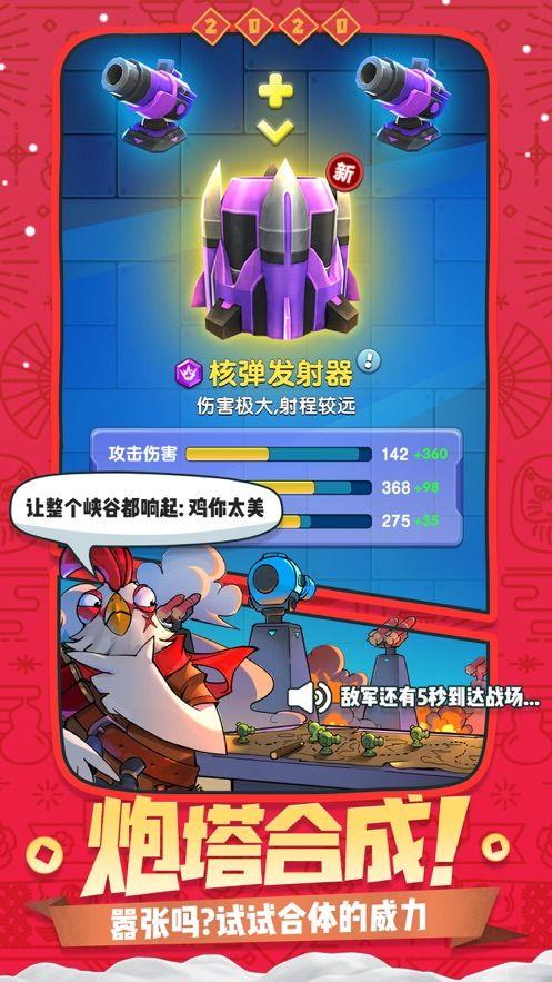 爆射奇兵游戏安卓最新版图2: