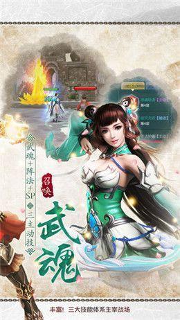 庆余年之大宗师手游官网版正式版图2: