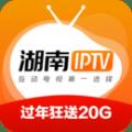 湖南IPTV在线课堂