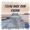 德克萨斯州背道赛车游戏