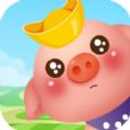 金猪养猪场红包版