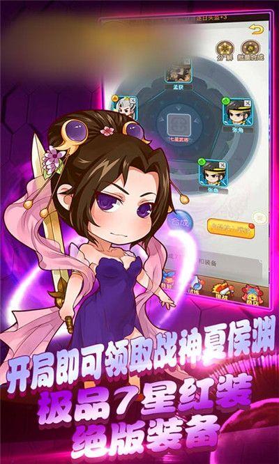 王的征途官方正版手游图3: