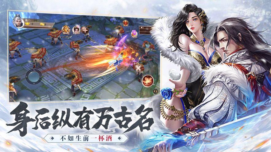 雪中悍刀行武侠风云官网正版手游图1: