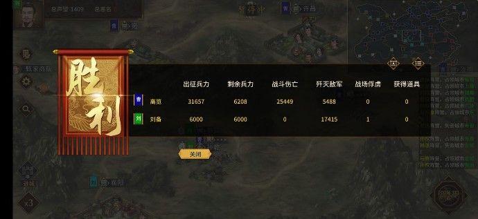 汉末霸业刘备开局怎么玩?刘备开局攻略大全[视频][多图]图片2