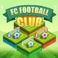 FC足球俱乐部安卓版