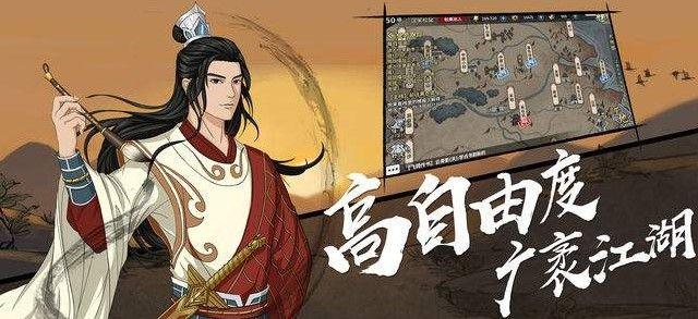 汉家江湖血战之路最强搭配:血战之路通关配置全汇总手游网