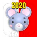 逃生游戏鼠标室2020游戏