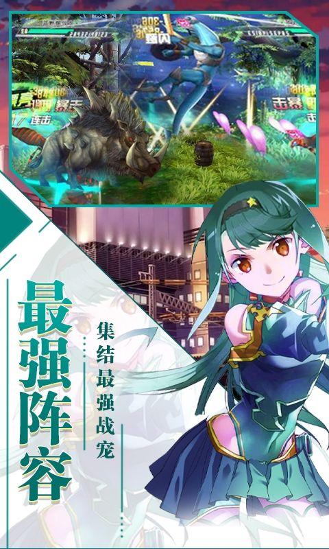 刀剑圣域幻域战魂手游官方最新版图1: