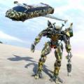 豪华轿车飞行机器人游戏安卓最新版 v1.0.0