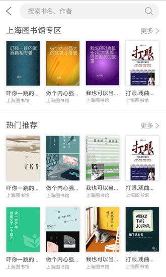 上海微校空间学生注册平台官网入口图2: