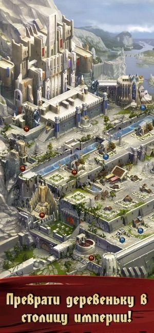 凤凰的命运游戏安卓版中文版图片1