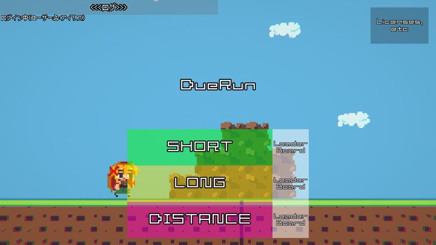 DueRun游戏中文最新版图4: