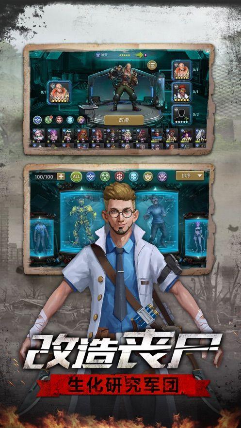 废土猎手游戏安卓最新版图片1