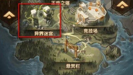 剑与远征异界迷宫困难boss怎么打?困难哥布林及棺材打法攻略[视频][多图]图片2