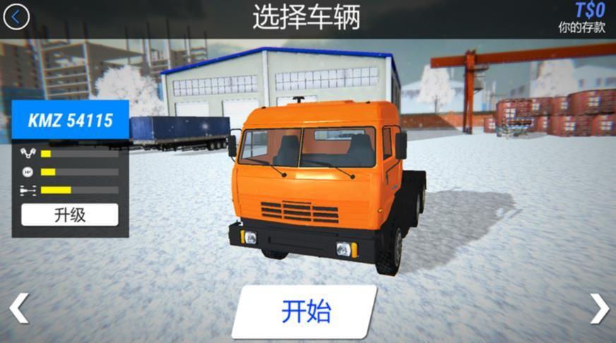 冬季卡车驾驶员模拟器游戏官方版图3:
