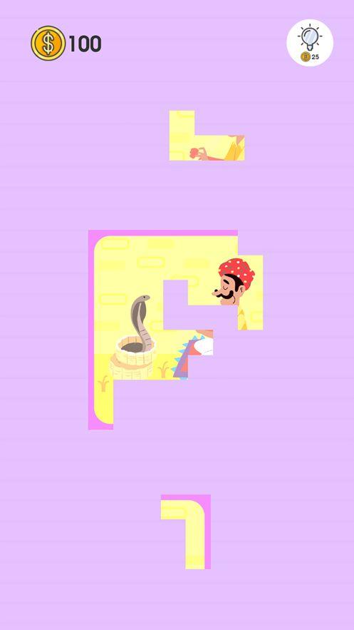 有趣的作品游戏中文安卓版图片1