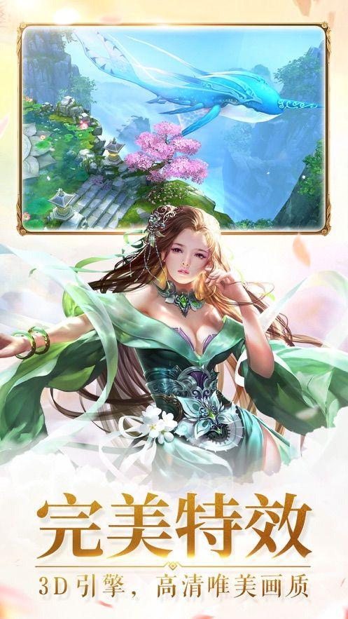 苍云剑圣手游安卓最新版图3: