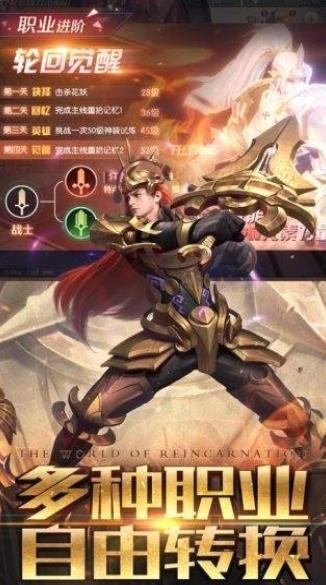 鬼剑online手游正式版图片1