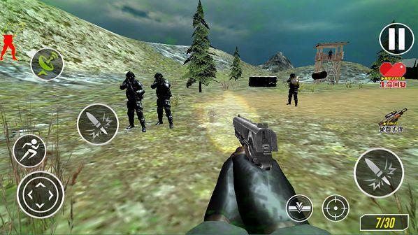 我的荒野战场游戏官方版图片1