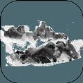 红尘问仙无限元宝灵石破解版 v1.0