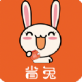 省兔APP官方版 v1.0