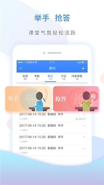 云教高分中学版官方app手机版下载图片1