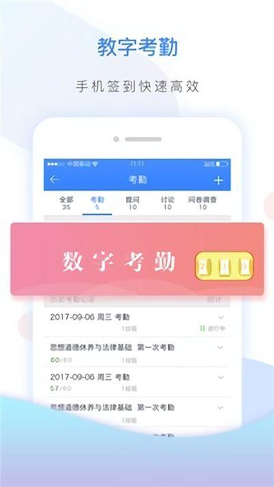 云教高分中学版官方app手机版下载图3: