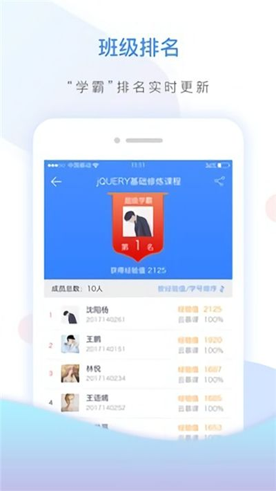 云教高分中学版官方app手机版下载图2: