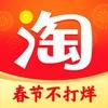 云逛街APP官方版 v8.9.0
