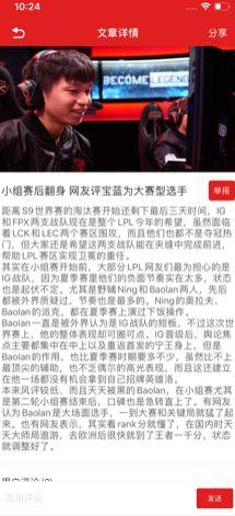 雷竞技APP官方版图1: