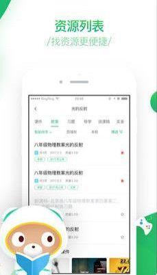 百度轻松学学生账号官网登录入口图1: