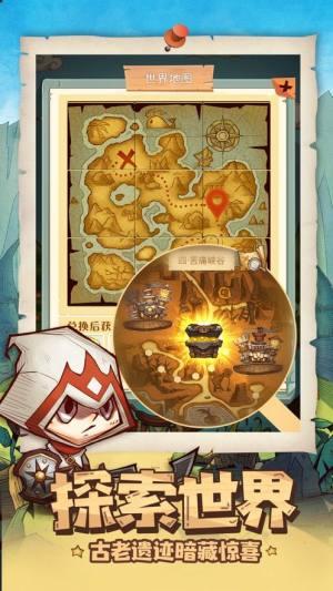 冒险与城堡手游图3