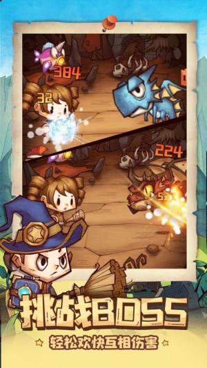 冒险与城堡手游图1