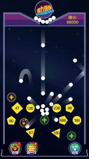 活力弹弹经典游戏安卓正式版图片1