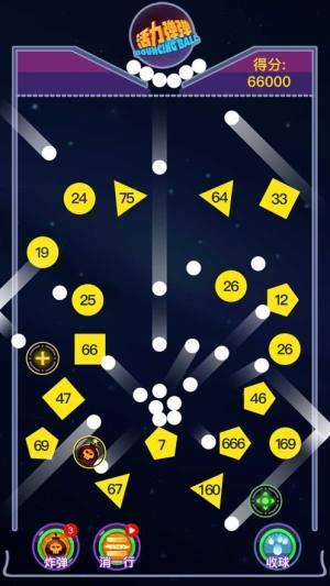 活力弹弹经典安卓版图2